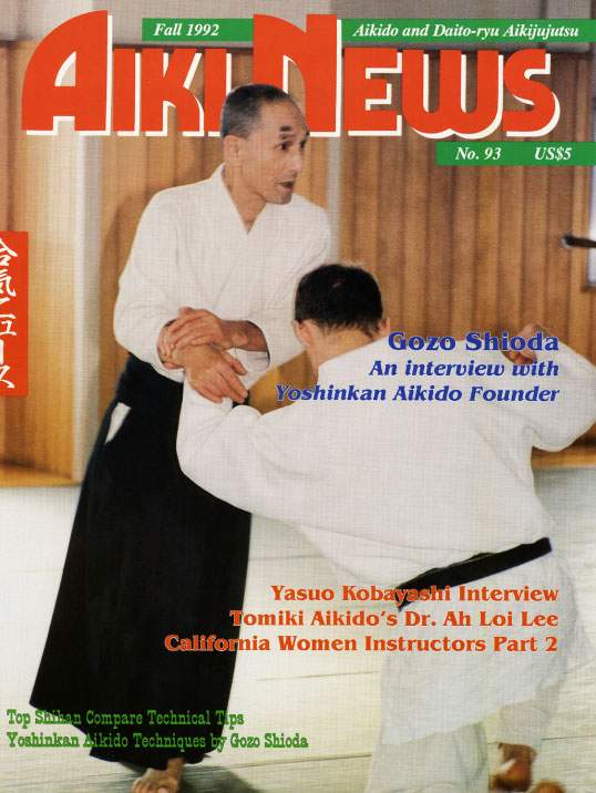 Fall 1992 Aiki News